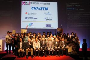 IVRC2012決勝大会